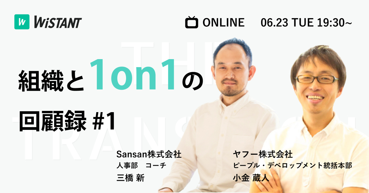 トップページ_new1 (1)
