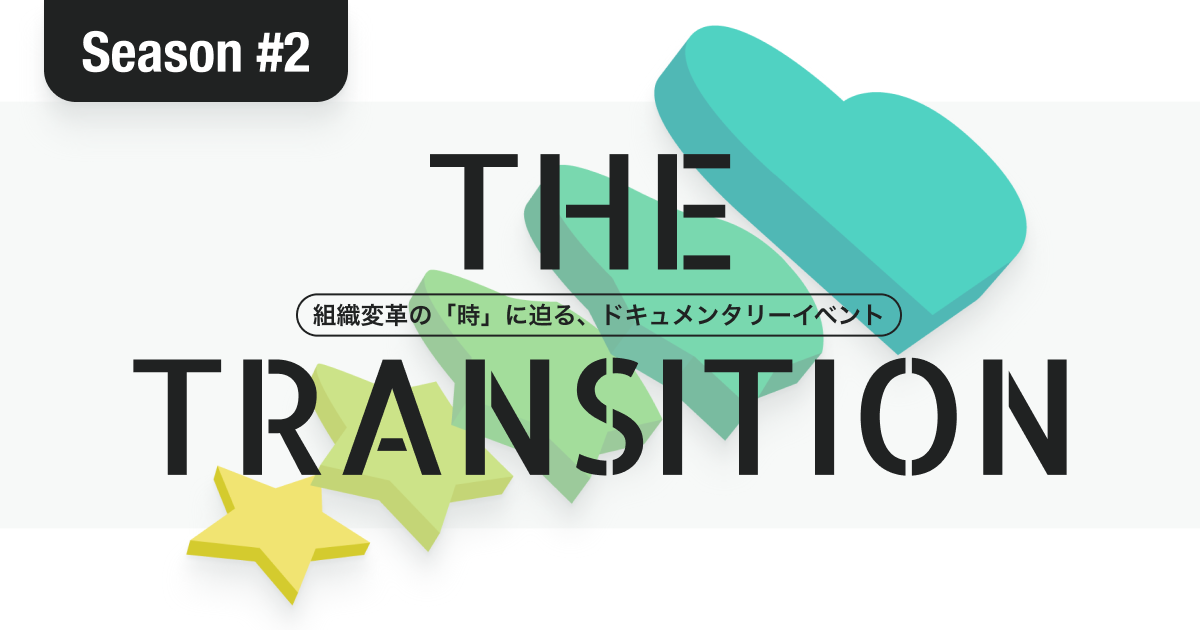 THE TRANSITION Season2