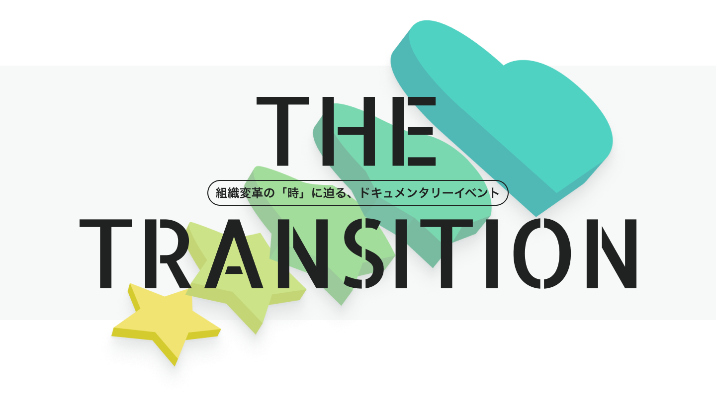 the-transition-top